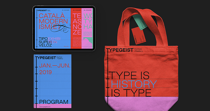 Proyecto de unas tipografias del Undergraduate Degree in Graphic Design, Motion Graphics and Video
